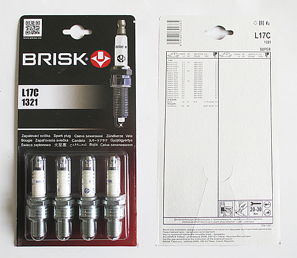 Свечи Brisk Super L17C дв. 406 (1321)