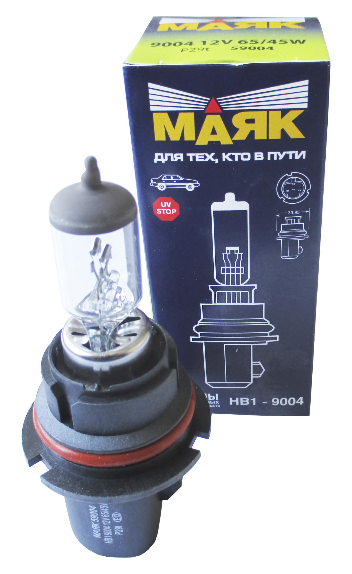 Лампа HB1  P29 t 12V 65/45W МАЯК (59004)
