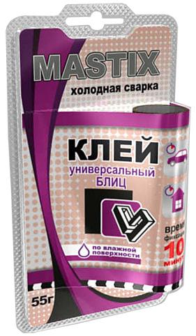 MASTIX -  Клей универсальный BLITZ в БЛИСТЕРЕ 55 г холодная сварка  MC-0116