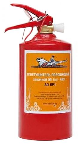 Огнетушитель ОП-1  1 кг порошковый AIRLINE (AOOP1)
