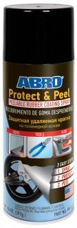 ABRO - Краска защитная удаляемая на полимерной основе ЧЁРНЫЙ 397г  PR555BLK