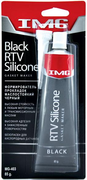 Герметик-прокладка  85гр IMG  RTV МАСЛОСТОЙКИЙ чёрный  MG403