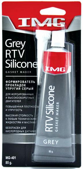 Герметик-прокладка  85гр IMG  RTV УПРУГИЙ серый MG401