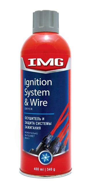 IMG - Осушитель сист. зажигания и электропроводки аэрозоль 410мл  MG904