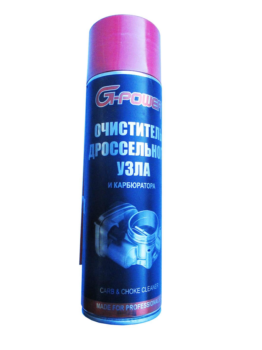 G-Power - Очиститель дроссельного узла и карбюратора аэрозоль 650мл  GP501