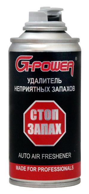 G-Power - Удалитель запахов, освежитель кондиционера 210мл  GP210
