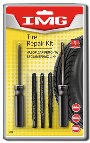 IMG - Набор для ремонта бескамерных шин, черный жгут 3 шт.+шило + рашпиль  V104