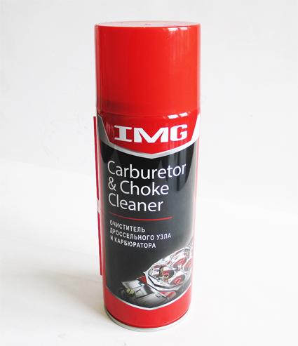 IMG - Очиститель дроссельного узла и карбюратора аэрозоль 520 мл (MG110)