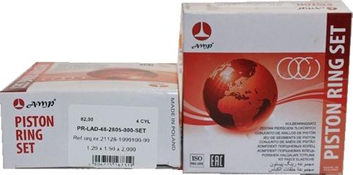Кольца поршневые ВАЗ 82,0 (21126, 21116) AMP (PR-LAD-48-2805-000-SET)