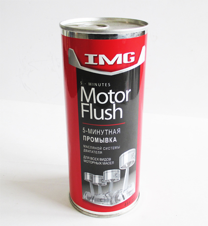 IMG - Промывка масляной системы двигателя  5-ти минутная  444мл  MG316
