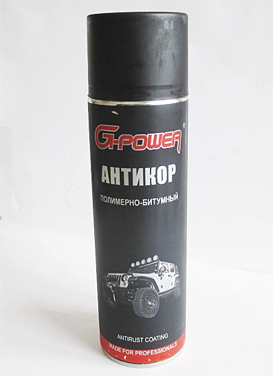 G-Power - Антикор полимерно-битумный (мастика), аэрозоль 650 мл. (GP654)