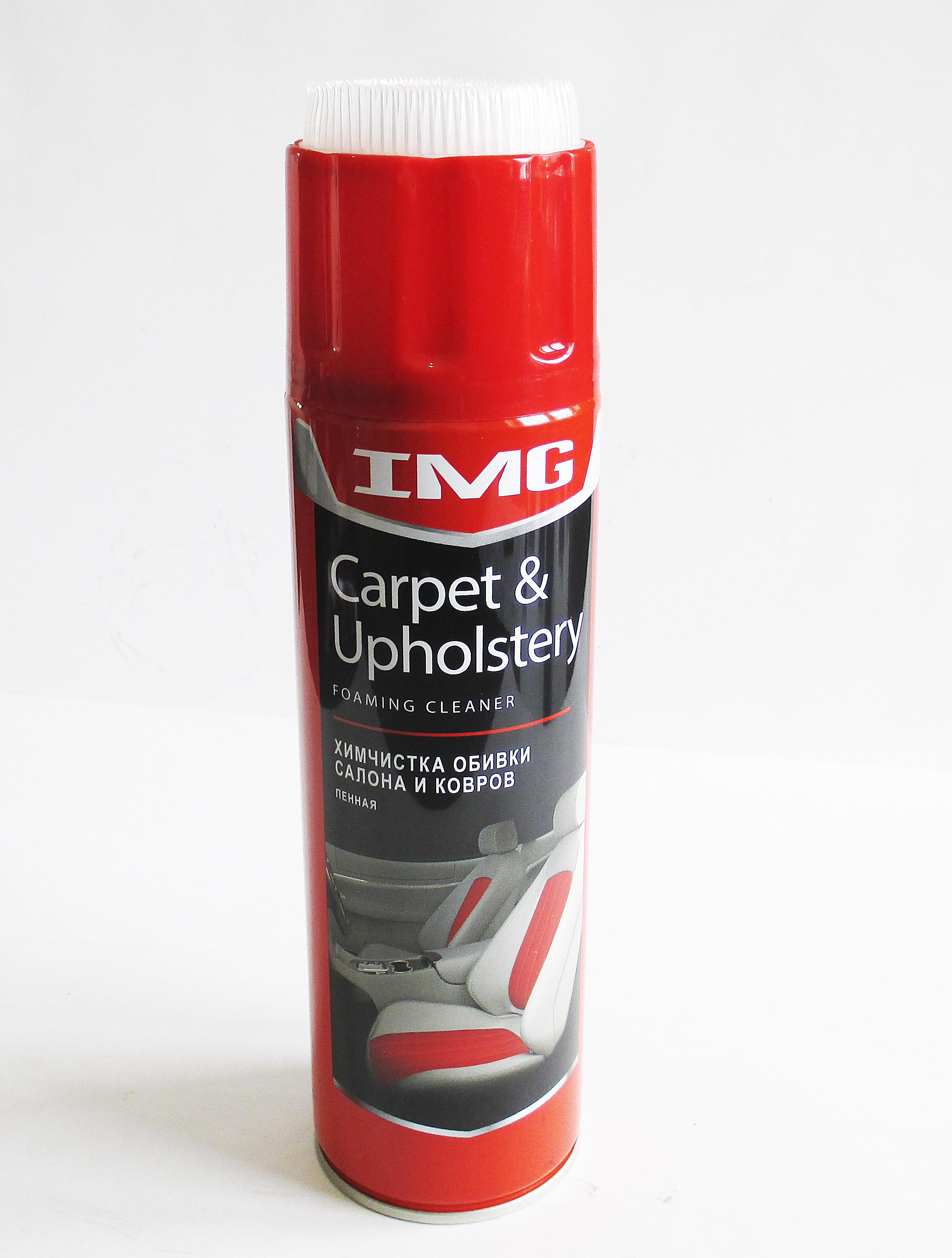 IMG - Очиститель обивки салона и ковров пенная с щеткой 650мл аэрозоль СУХАЯ ХИМЧИСТКА  MG204
