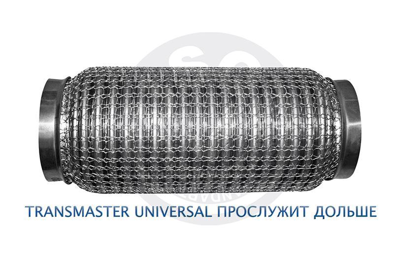 Гофра усиленная 3-сл. (304 сталь) 55/200s TRANSMASTER UNIVERSAL (85596).