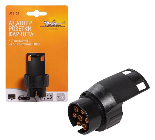 Адаптер розетки фаркопа с 7 контактов на 13 контактов ЕВРО  AIRLINE  ATE09 &