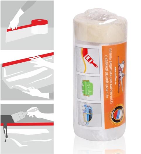 Пленка защитная (маскировочная) с клейкой лентой 0,65мх15м AIRLINE (ASFPE01)